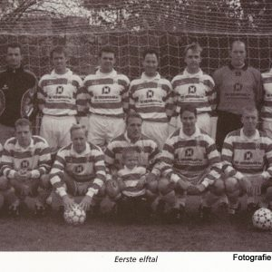 Eerste elftal Amstelveen Heemraad010