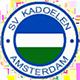 logo sv kadoelen
